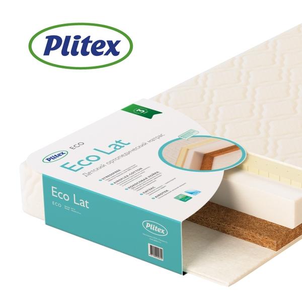 Детский матрас Plitex Eco Lat 120х60х12