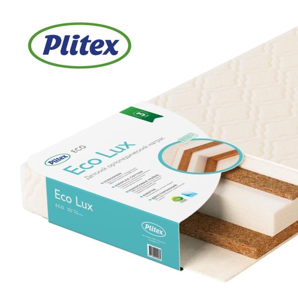 Детский матрас Plitex Eco Lux 120х60х12